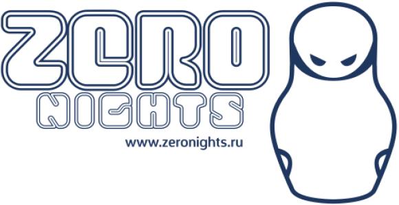 ZeroNights 2013 приглашает хакеров, друзей и единомышленников