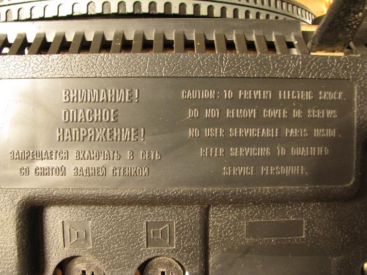 Обзор и ремонт винилового плеера Вега 108 стерео, 1985 года выпуска