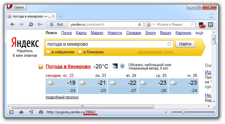 Яндекс.ТвояПогода / Хабрахабр
