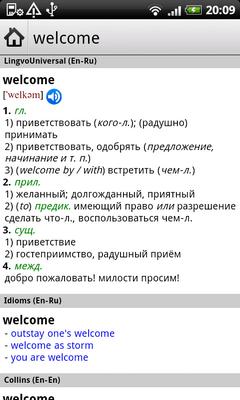 Встречайте Lingvo для Android