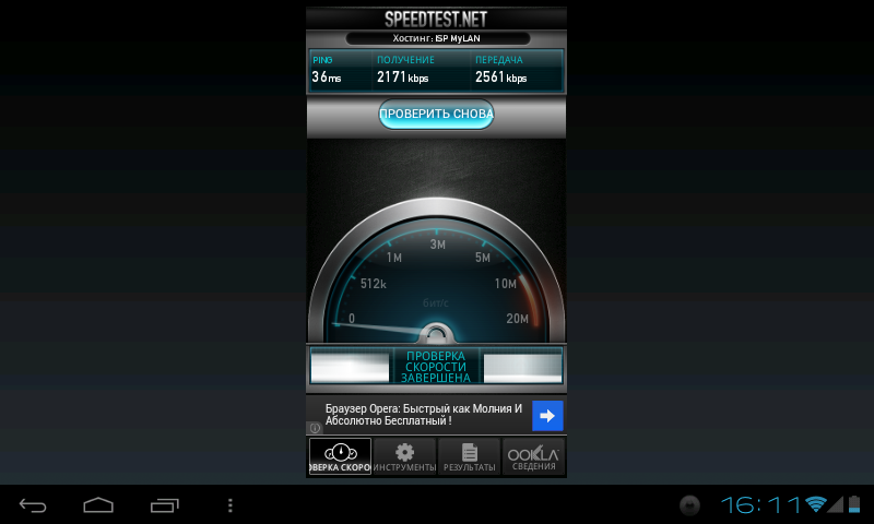 Wi-Fi enot-j101