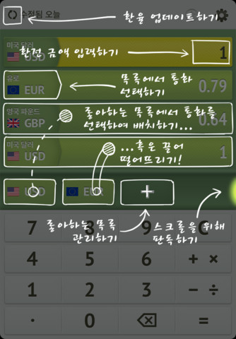 korean example