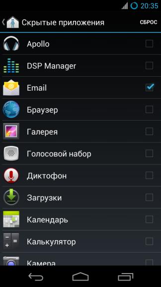 CyanogenMod 10 1 — Полный обзор / Хабр