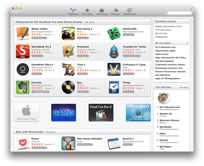 How To App Store On Mac 10.5.8