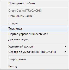 Назначение файлов кэш (cache) и куки (cookie)