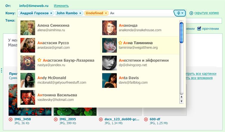 как поставить аватарку на форуме: