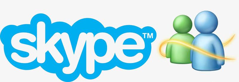 Скачать Программу На Русском Бесплатно Скайп - фото 10