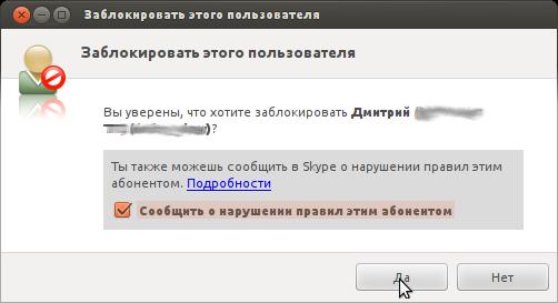 Написано что я заблокирован в системе ba - Answer HQ