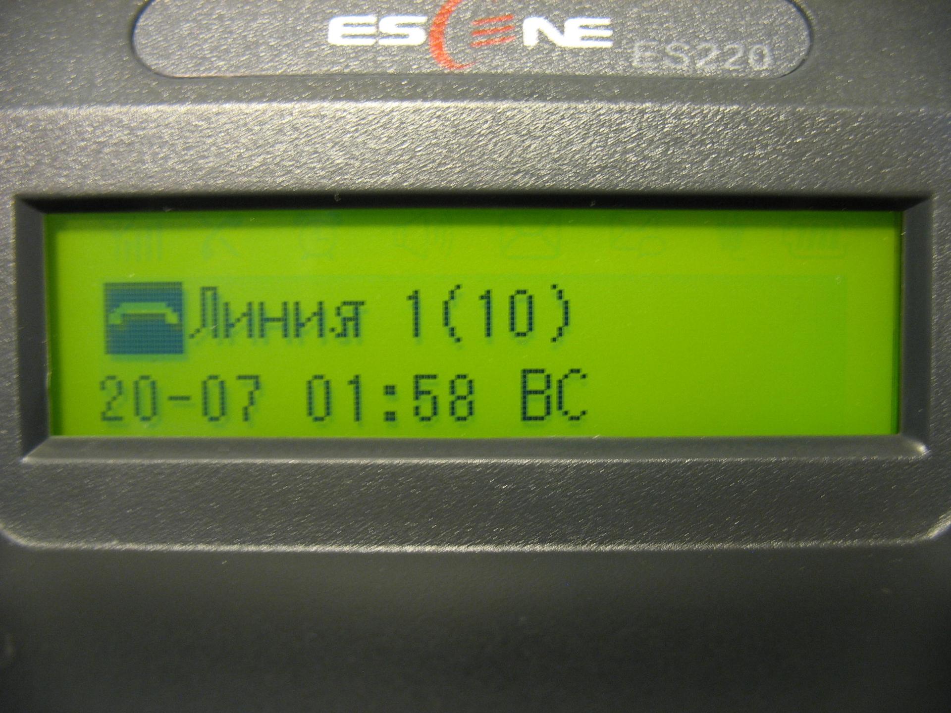 Индикация на экране — Линия 1 зарегистрирована