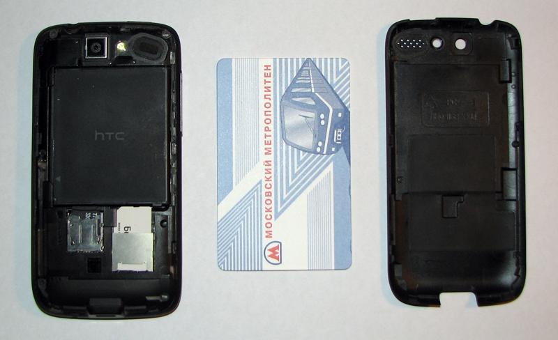 Самодельный NFC в телефоне — неудавшийся эксперимент