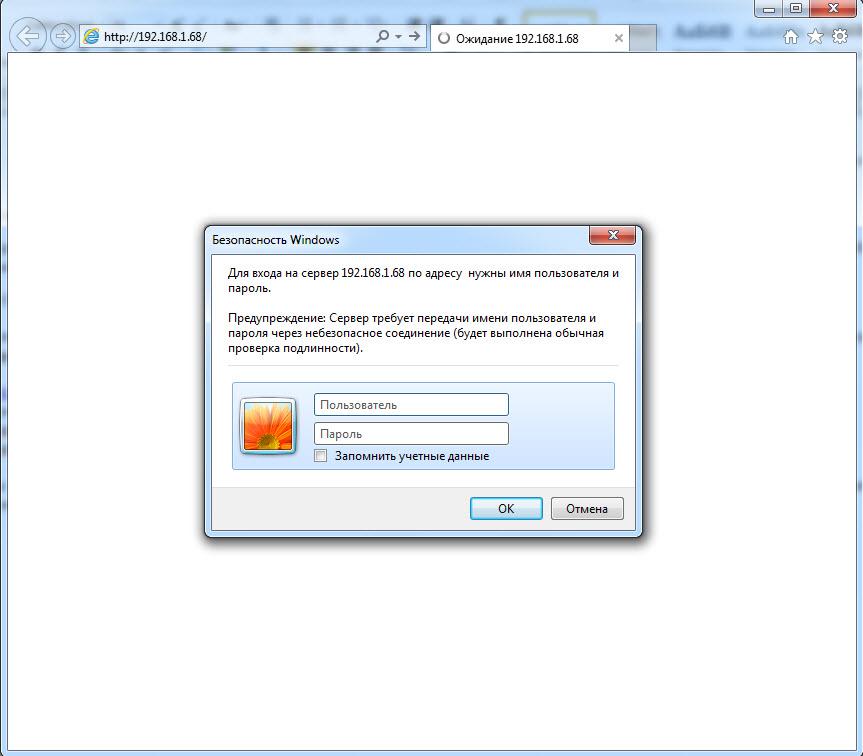 Авторизация в веб-интерфейсе