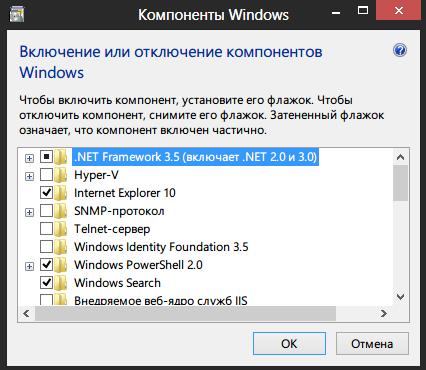 Net framework не устанавливается на windows 8 - фото 5