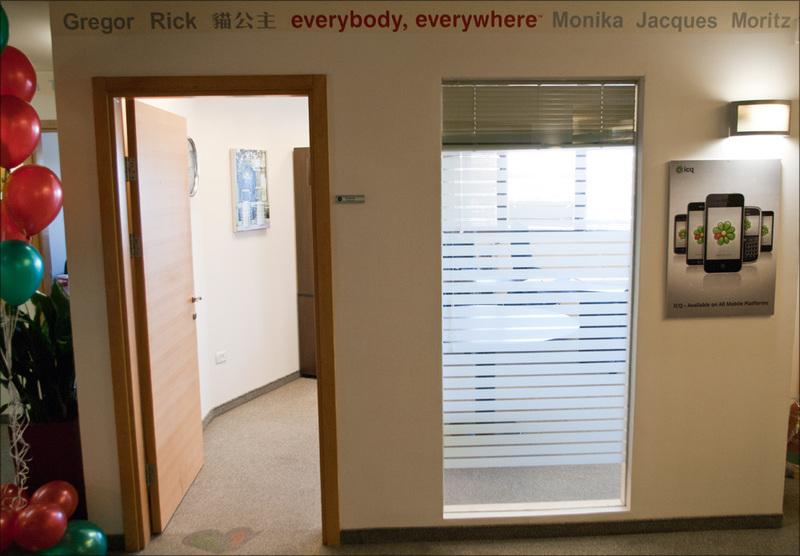 Офис ICQ