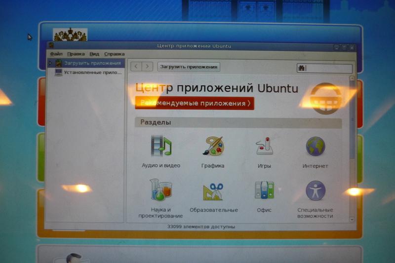 http//habrastorage.org/storage2/a6c/0b6/338/a6c0b63386fb3e91292d9b32e325d638.jpg