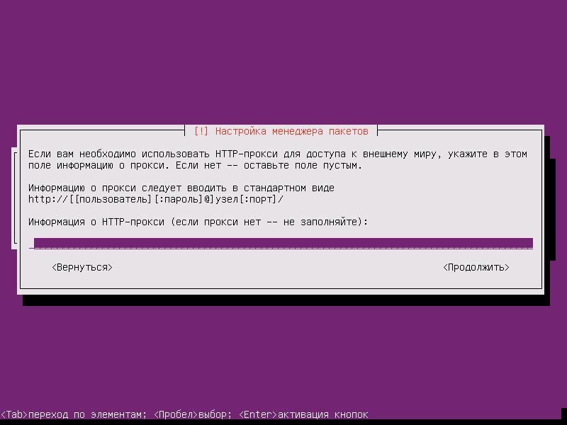 Как Сделать Samba Сервер