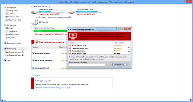 http://habrastorage.org/storage2/a81/ff6/bba/a81ff6bba7cc28e53e2c7ea63542ff42.jpg