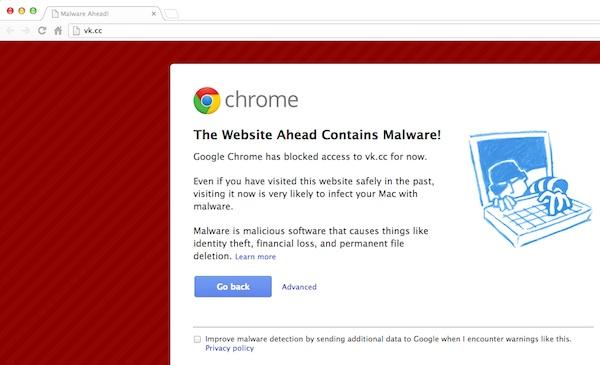 Firefox и Google Chrome блокируют сокращатель ссылок от Вконтакте / Хабр