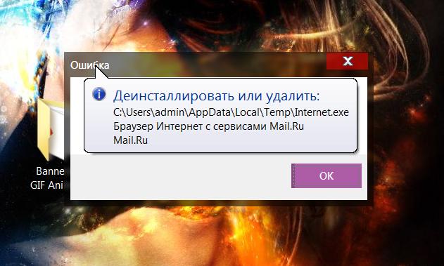 мейл ру как: