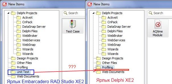 Потерялся мастер кода Unit Test в Delphi XE2 Update 4.