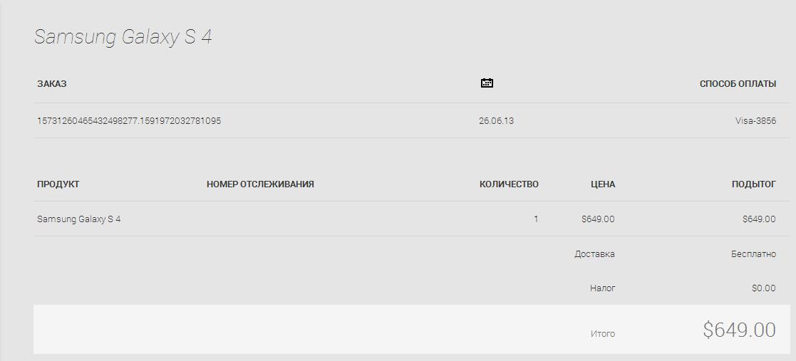 Samsung S4 Google Edition (GT-I9505G) — обзор и покупка