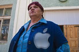Разработка под Apple iOS / Новая файловая политика iOS 5 и история реджекта по-вахтёрски