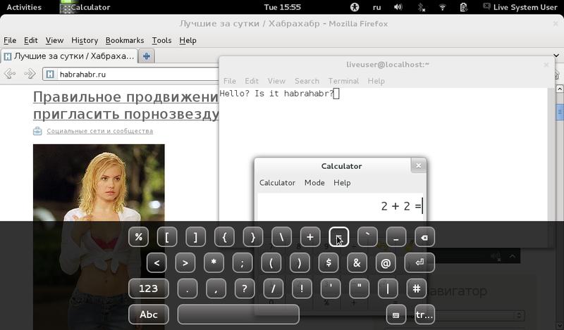 Планшеты: [Из песочницы] Ищем дистрибутив Linux для планшета