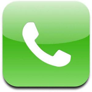 телефон для интернет-магазина