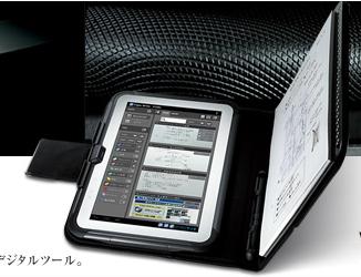 сканер для планшета - фото 2