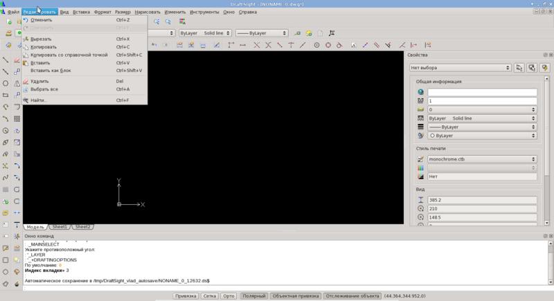 linux аналог autocad: