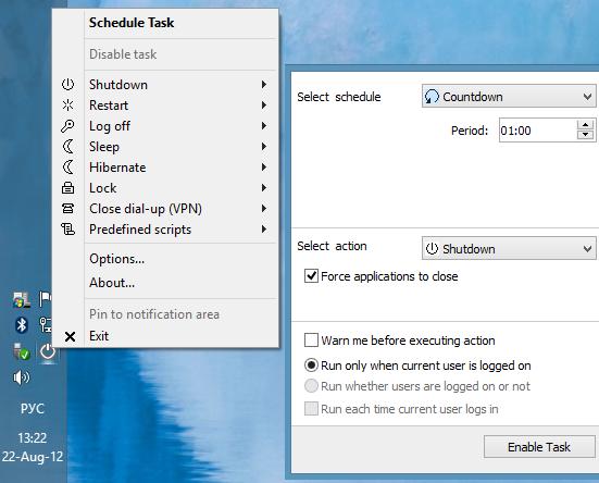 Windows пуска программу 8 для на