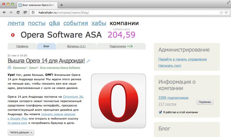 http://habrastorage.org/storage2/bf5/990/f64/bf5990f64d2d844a5af2e35a43ccd5ac.jpg