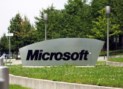 Microsoft заявляет о банкротстве! Ну и дела…