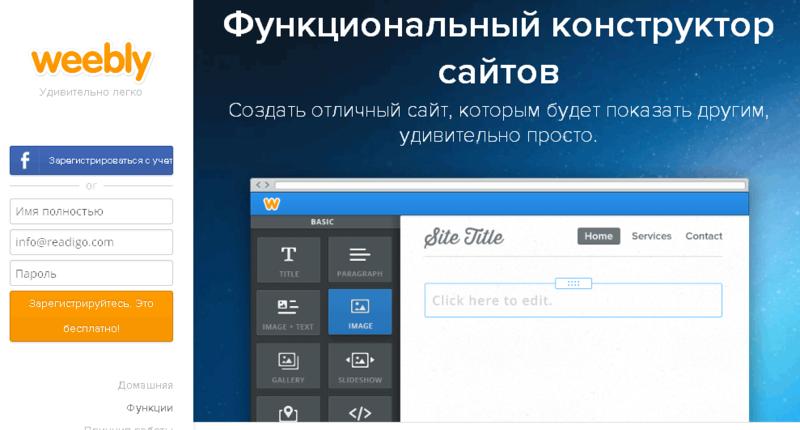 Конструктор сайтов и хостинг онлайн коммерческое предложение на хостинг