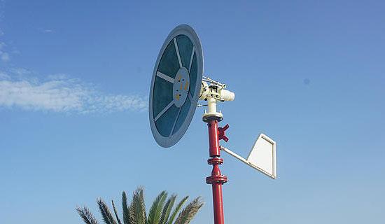 виду ветрогенераторов и