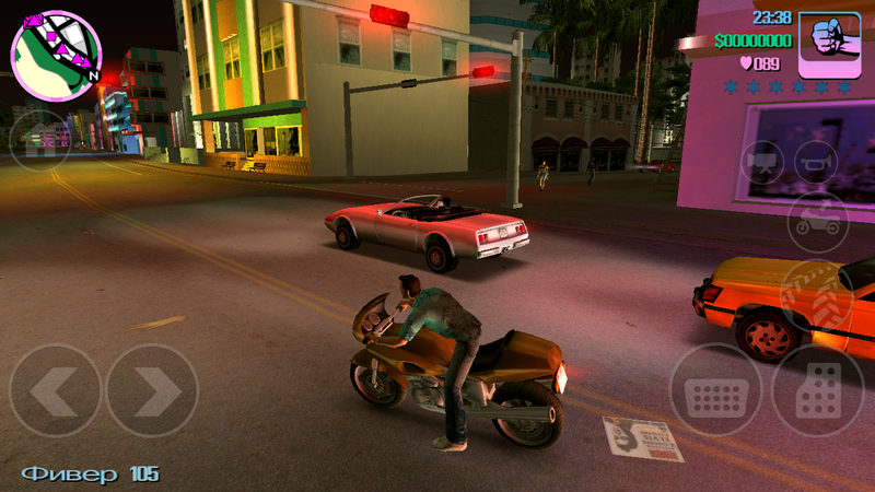 gta vice city apk obb download for pc