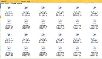 Резервные копии в Яндекс.Диск
