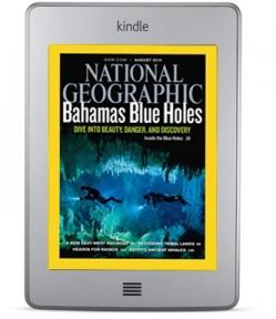 Цветной Kindle