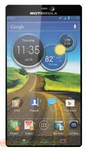 Motorola собирается показать смартфон с экраном во всю переднюю панель устройства
