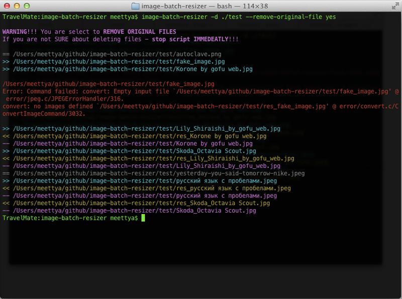 CLI скрипт на CoffeeScript — легко!