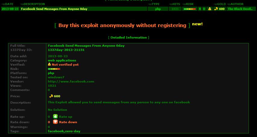 Отправка сообщения от любого пользователя любому. М¶$М¶6М¶0М¶0М¶ Бесплатно  ...