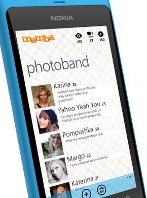 Как приложение мамба на телефон