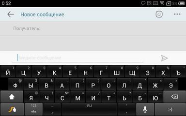 Как сделать клавиатуру на телефоне самсунг 248
