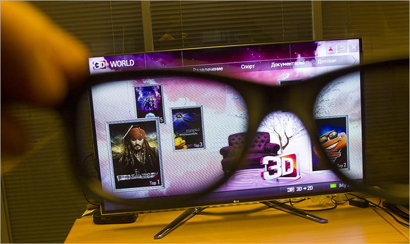 на каких телевизорах можно смотреть 3d фильмы