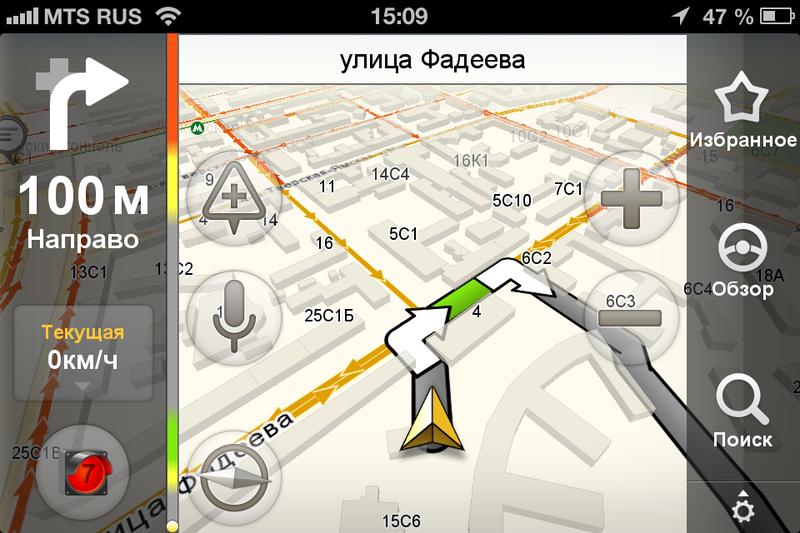 яндекс навигатор инструкция пользователя скачать - фото 9