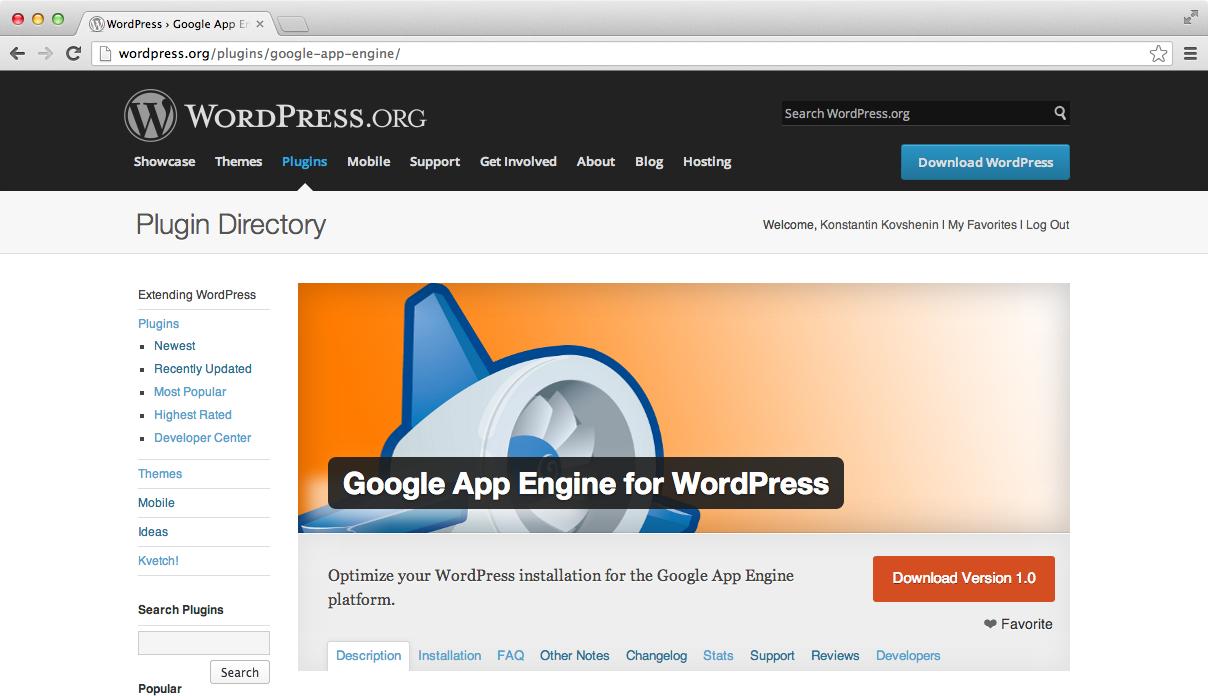 Первый плагин для WordPress от Google