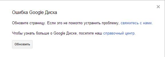 не работает Google поиск - фото 9