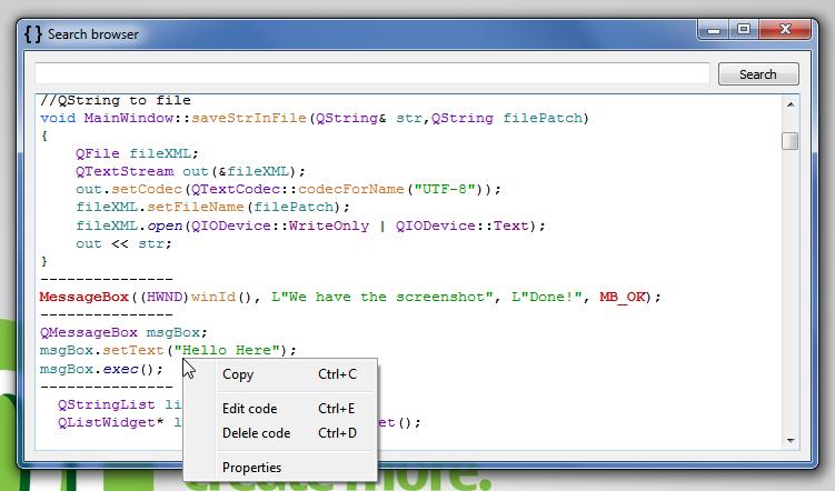 программа для поиска телефон по коду