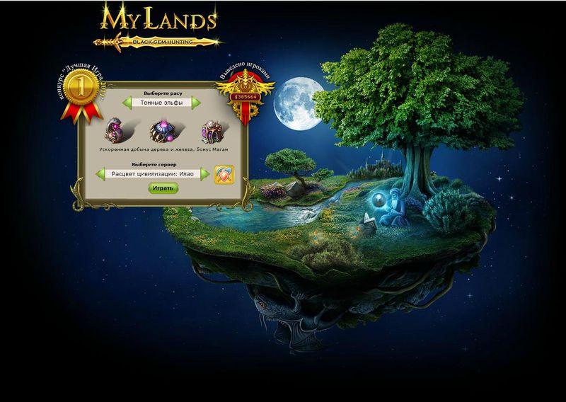 Игровые слоты играть онлайн