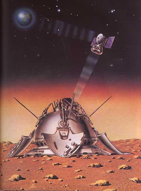 Подарок к Дню Космонавтики. «Как мы искали Марс-3». Рассказ Виталия Егорова.